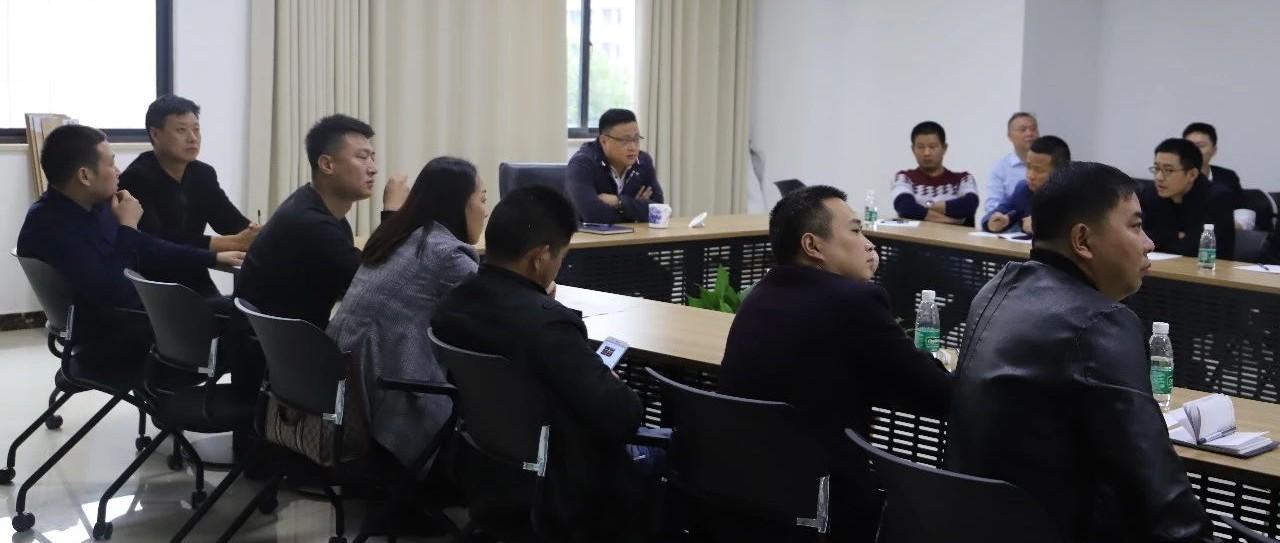 水性科天2019年度地板产品选型规划会议在合肥举行