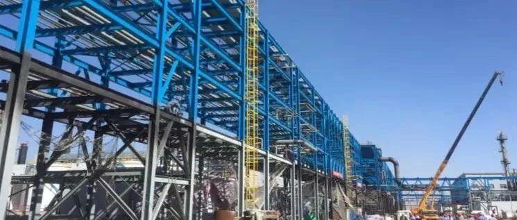 三聚环保在蒙20万吨费托合成项目施工