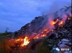 技术 | 垃圾焚烧锅炉过热器腐蚀原因分析及对策