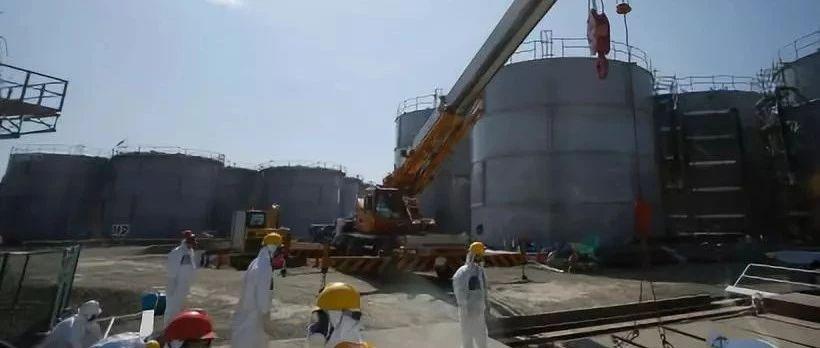 福岛核电站污水处理报告错误超千处,