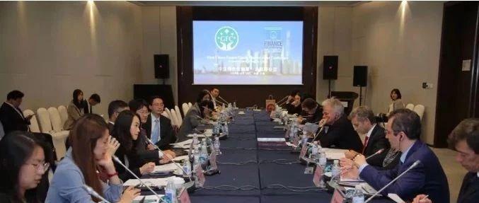 中法绿色金融第一次联席会议在上海举行