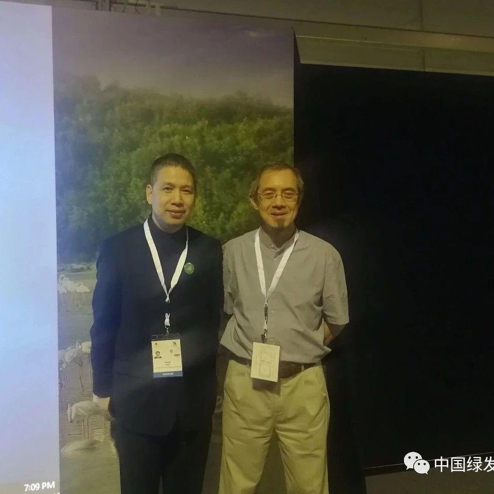 周晋峰会见EAAFP首席执行官Lew Young