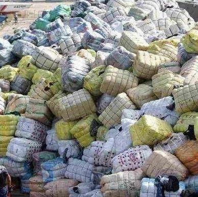 """""""洋垃圾""""进口管理必须以环保为先丨聚"""
