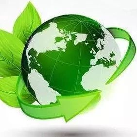 人行研究局绿色金融动态:五省(区)