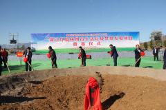 锦江环境河南林州市生活垃圾焚烧发电