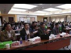 2018中国国际农业循环经济与生态修复发展论坛在京成功