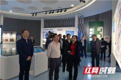 副省长陈文浩来湘潭调研绿心保护问题整改工作