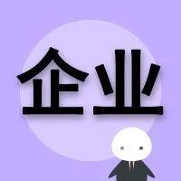 上市水务民企�D�D鹏鹞环保