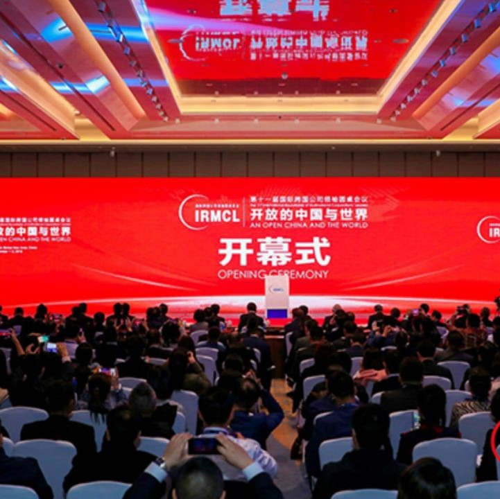 """远东控股集团荣获""""2018国际投资战略家奖"""""""