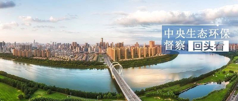 """沈阳市开展环保督察""""回头看""""责任追"""