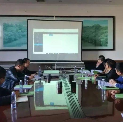 盘锦市环保局召开大气网格化监管设施建设项目验收评审