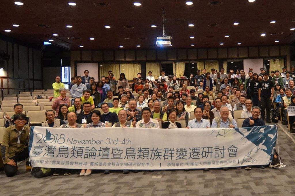 """从鸟类族群变迁到环境福祉 一窥""""台湾鸟类报告""""重要"""
