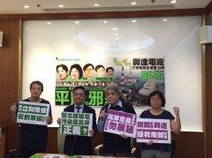 11月11日高雄反空污游行 环团促兴达电厂即刻除役