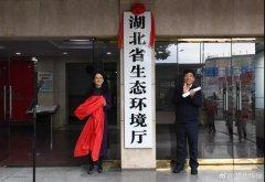 湖北省生态环境厅正式挂牌