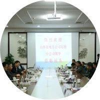 国网山西省电力公司副主任桑赵刚一行