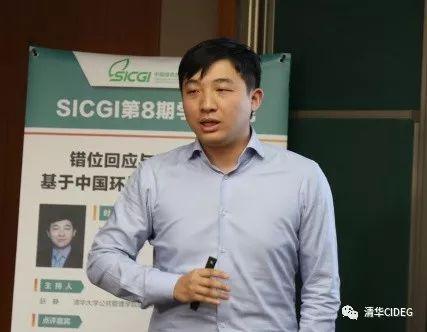 唐啸:错位回应与央地分权,基于中国环