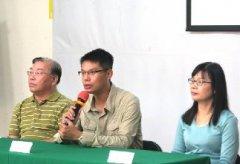 台湾中华鸟会:中国大陆海岸水泥化或