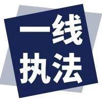 大港建材和韩玉机械 郑州市两家公司积