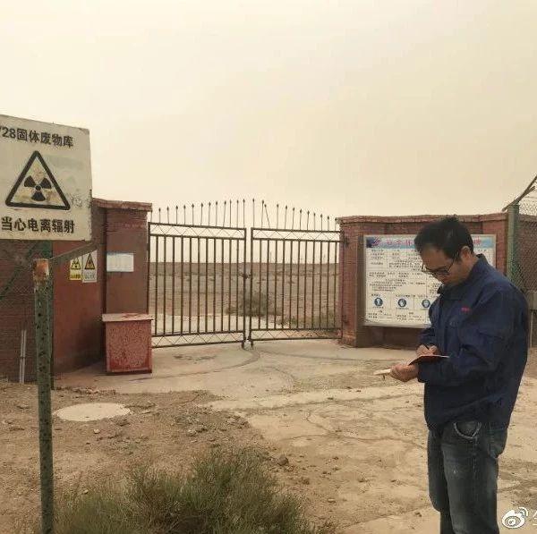一图一故事丨大漠中的核安全监督