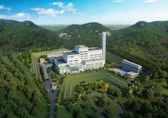浙江省仙居县生活垃圾焚烧发电PPP项目11月23日开工