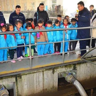 西安碧源水务公众开放日