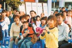 深圳市福田环保水务安全生产宣传活动