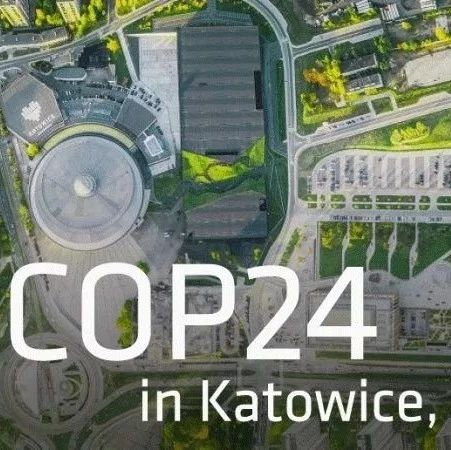 周晋峰将率绿会团启程参赴波兰UNFCCC