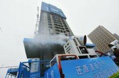 陕西省城镇环境质量明显改善