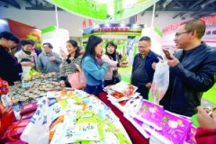 第十一届中国绿色食品博览会闭幕 现场