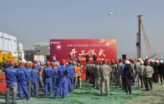 锦江环境温岭市有机废弃物综合处置项