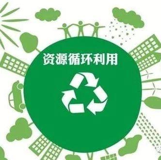 """绿会倡导做好垃圾分类,给城市""""减负"""