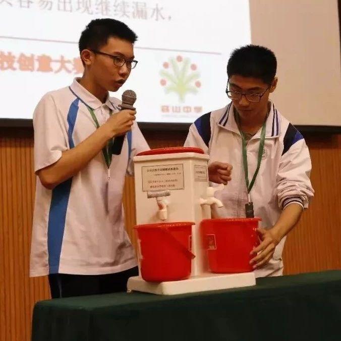 广东省环境教育被列入立法规划,今后
