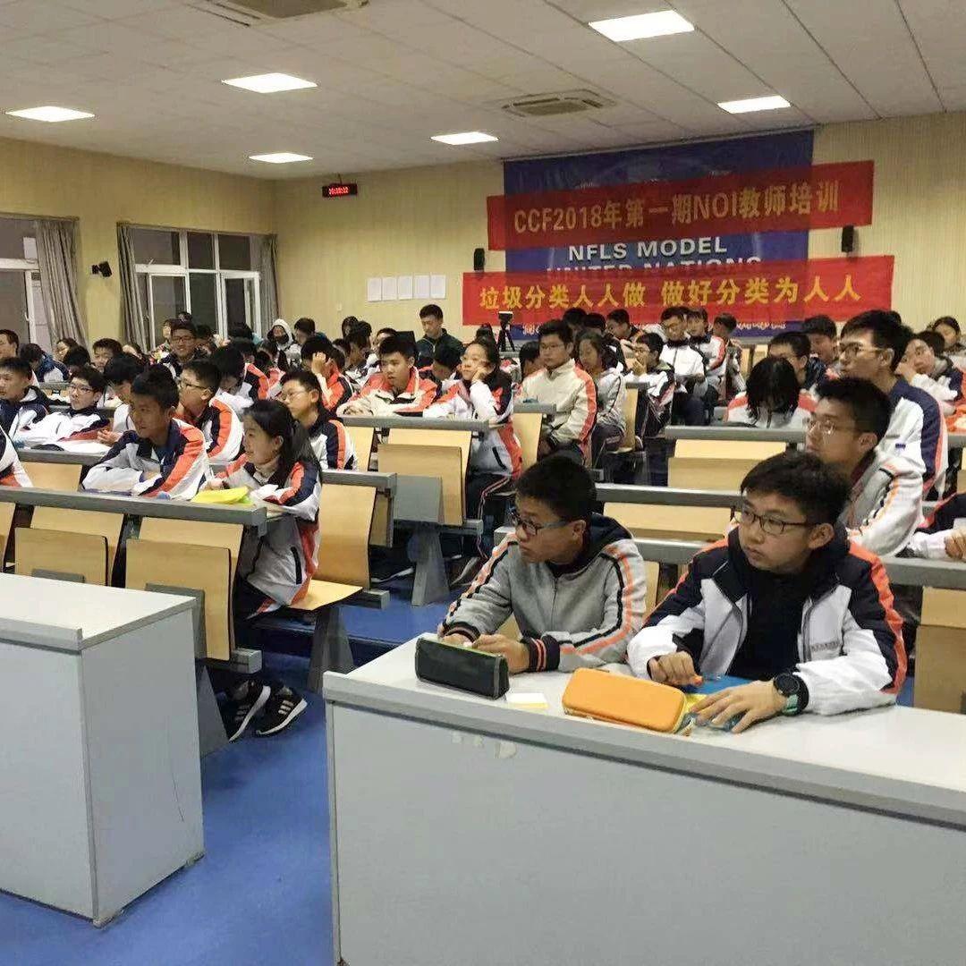 南京天楹、南京外国语学校联合举办垃圾分类交流培训会