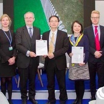 中国绿金委与欧投行发布《探寻绿色金