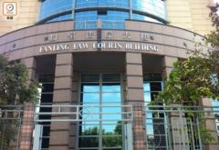 香港沙田小沥源电子厂排放超标工业废水再被定罪