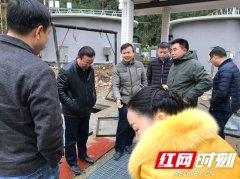 张家界市住建局积极开展城镇污水处理工作专项督查