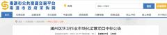 中国天楹联合中标近23亿江苏通州区环