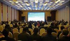 2018世界海事技术学术会议在沪开幕