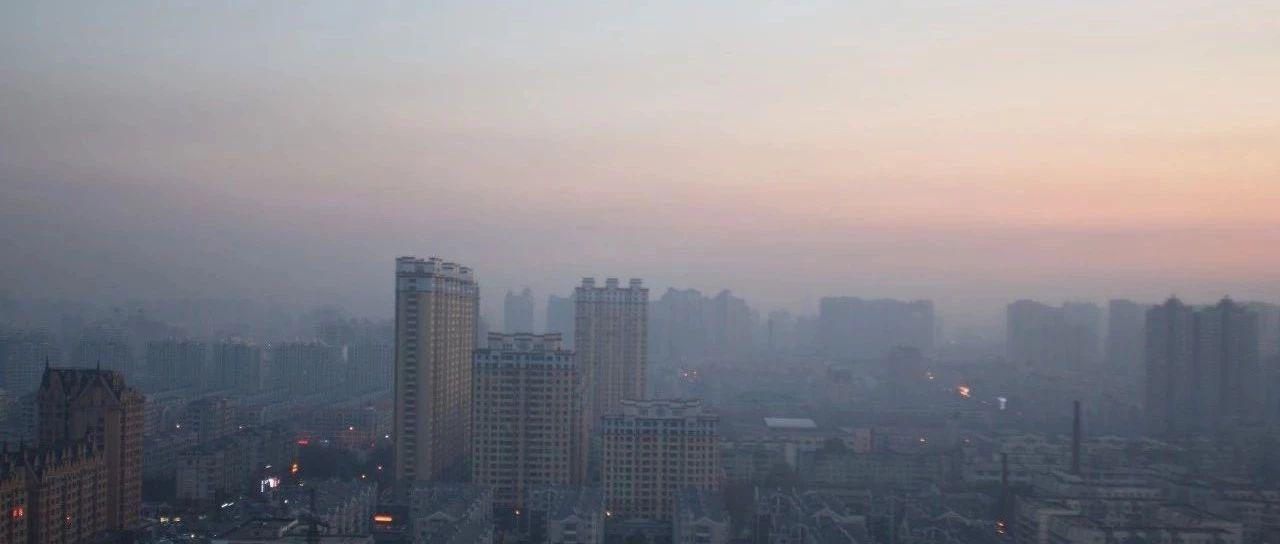 哈尔滨发布重污染天气三级(黄色)预