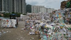 香港屯门环保园将建废纸再造厂 可处理香港1/3回收纸