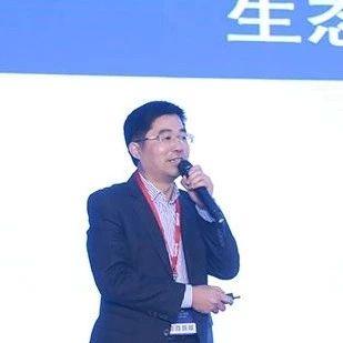 锦江环境张超:温岭生态产业园的模式
