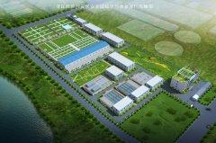 中信环境技术中标晋江市经济开发区安东园综合污水处理厂EPC工程