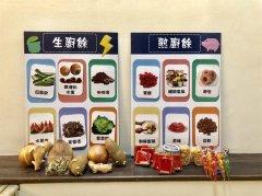厨余也能发电!台湾台中市未来将施行生熟厨余分类回收