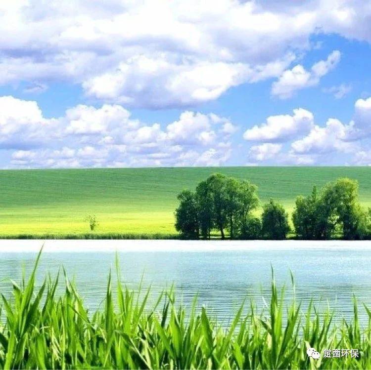 登高望远 长风破浪 不负使命 为甘肃绿色发展崛起攻坚