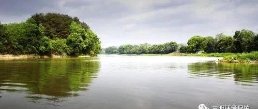 福建省生态环境保护督察组向三明市反