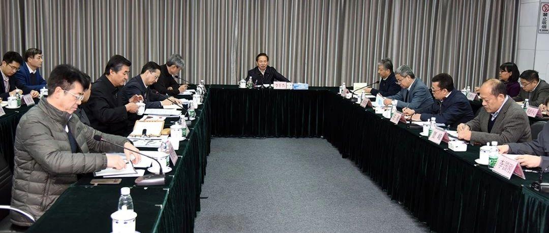 生态环境部部长赴环境发展中心调研慰
