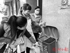 福州闽侯大坂村的媳妇们引领垃圾分类