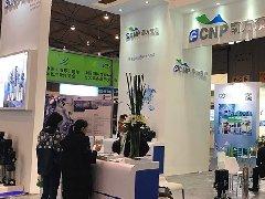 2019第7届成都环保产业博览会