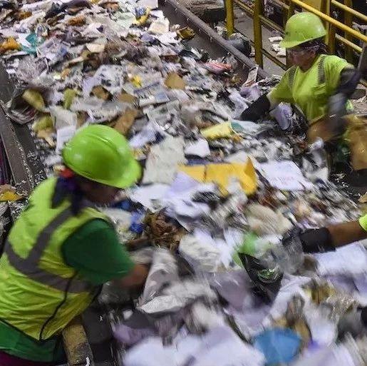 美国固废收集工人死亡率是平均水平的1