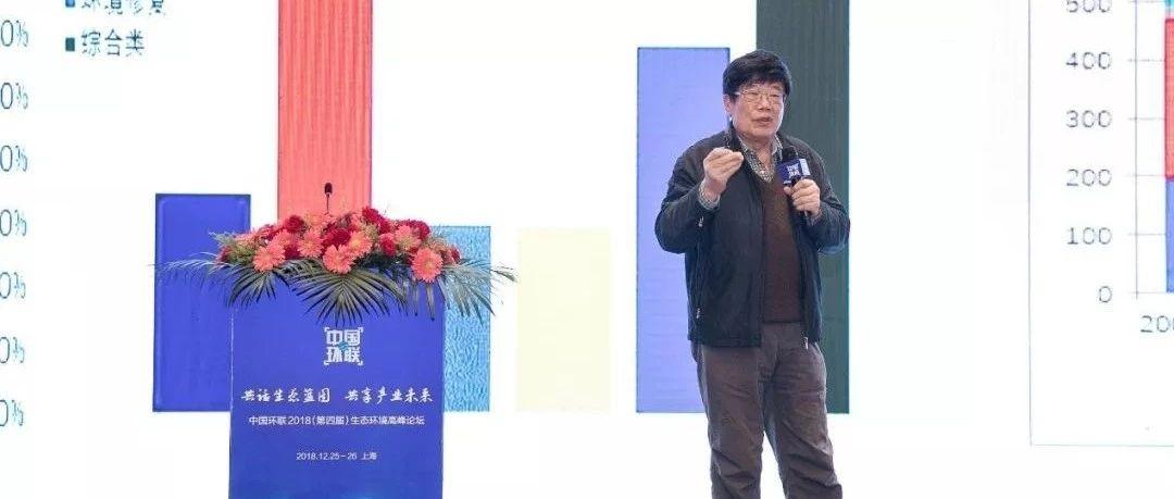 """李新民:共谋产业绿色发展 实现""""三生"""